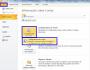 faq:cliente-de-email:outlook:smtp_out_2010.png